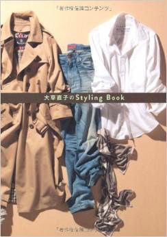 stylingb1