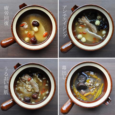 soup-set-a