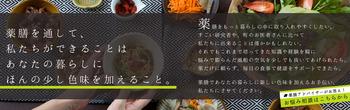 slideshow_img_87a962