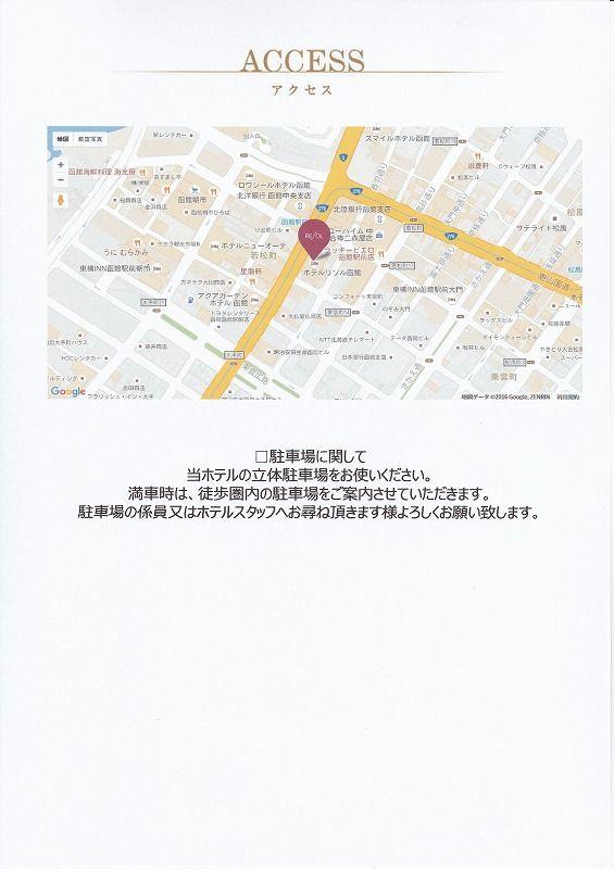 s-IMG_0002