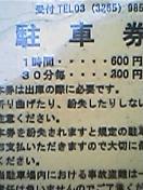 050207_1532001.jpg