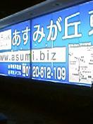 050219_1746001.jpg