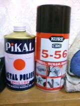 ピカールと5-56。2つで600円。