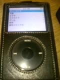 そろそろ4年選手となるiPod5G 30GB