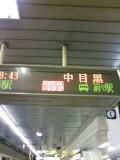 駅手前で後続列車スタンバイ中