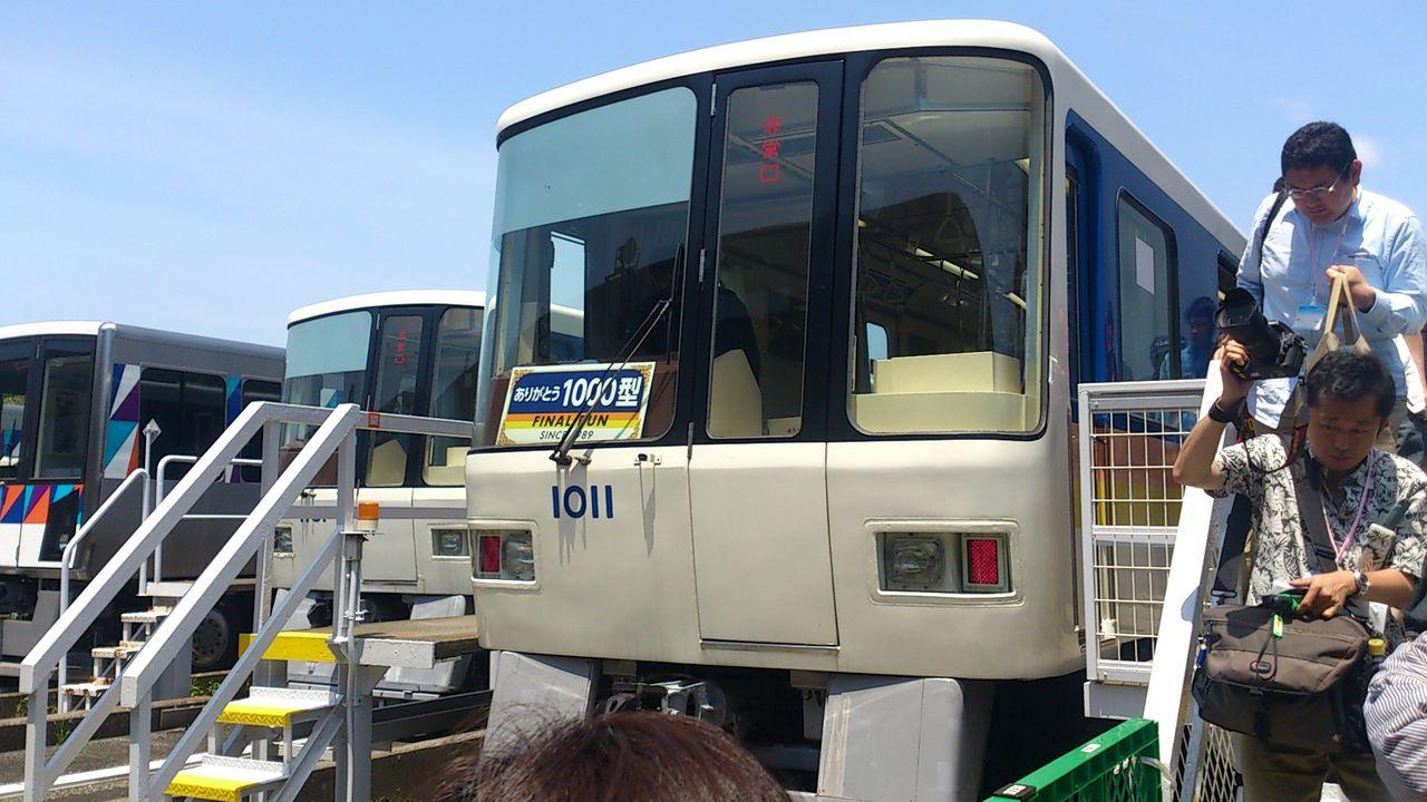 横浜シーサイドライン1000型車両...
