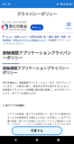 Screenshot_20200621-015512