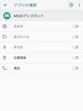 Screenshot_20181216-000507
