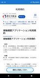 Screenshot_20200621-015326