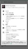 Screenshot_20181220-153714