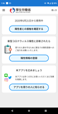 Screenshot_20200621-015657