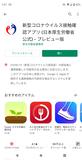Screenshot_20200621-015112
