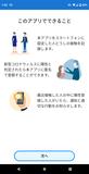 Screenshot_20200621-015316
