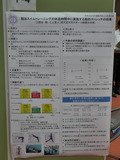 P1100326