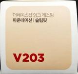 2021_05_12 14_33 Office Lens