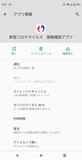Screenshot_20200621-020048