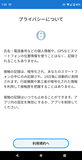 Screenshot_20200621-015320