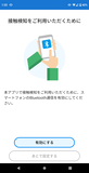 Screenshot_20200621-015517