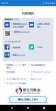 Screenshot_20200621-015345