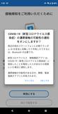 Screenshot_20200621-015524