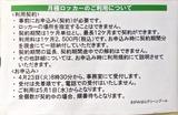 2019_04_09 21_18 Office Lens