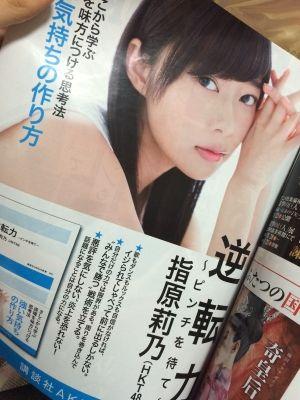HKT48 画像 まとめ