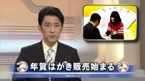 HKT48情報組曲