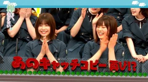 【朗報】欅坂の新制服が糞デザインすぎると話題に、欅坂ヲタ「暑そう」