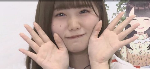 【悲報】NGT48小熊倫実、大熊になる