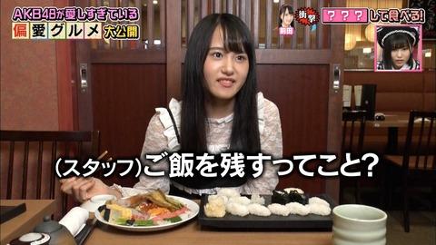 【悲報】AKBの前田Aさん、寿司を頼んだネタだけ食べてしまう