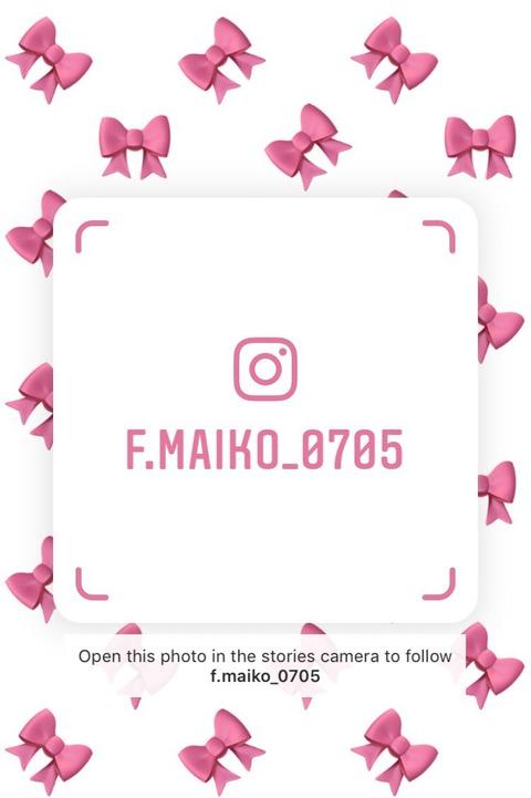 【面倒】おー、こうやって使うのか  Instagramのネームタグって 【HKT48】