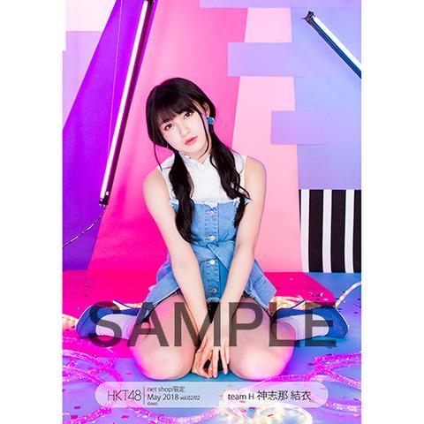 【画像アリ】HKT月別生写真がhtmm祭り【HKT48】