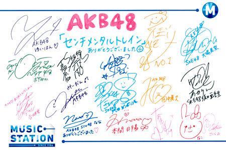 【パワハラ再び】Mステ終了後のサインで、松井珠理奈が宮脇が書くためのスペースまで使いサインをする