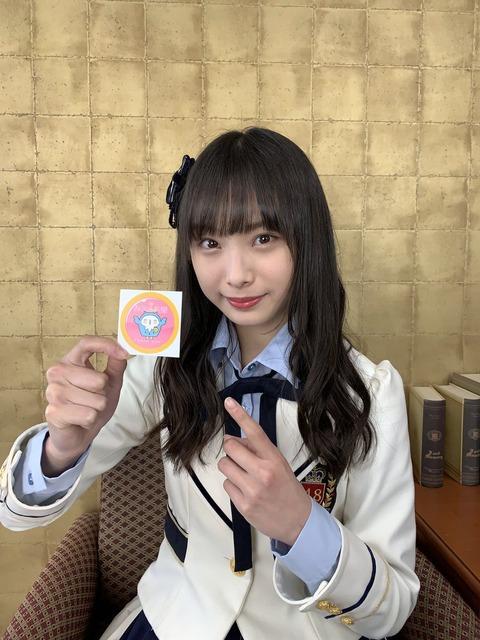 【速報】 梅山恋和15歳がコンドームwwwwwwwwwwwwwwwwww