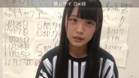 【STU48】福田朱里ブチギレ「私がショールームする意味って全くないね」