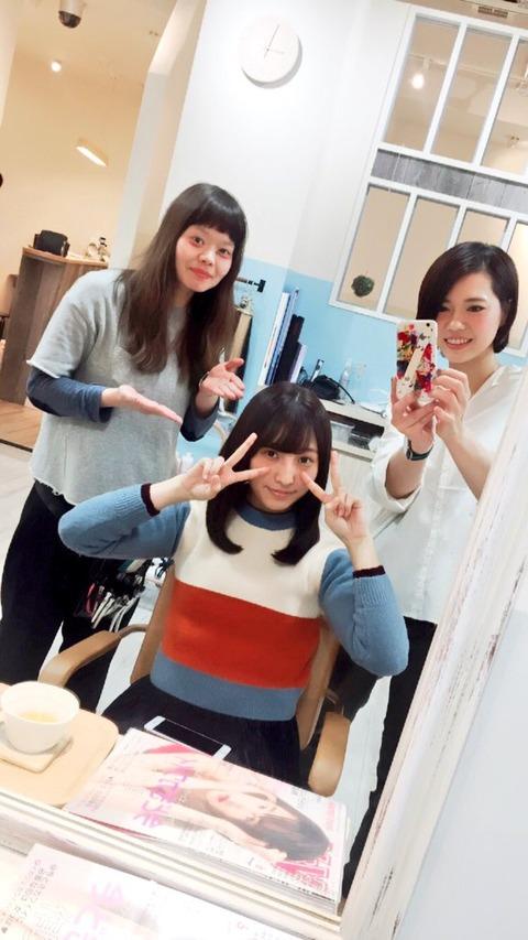 【画像アリ】栗原紗英ちゃんは美容師より美人さん【HKT48】