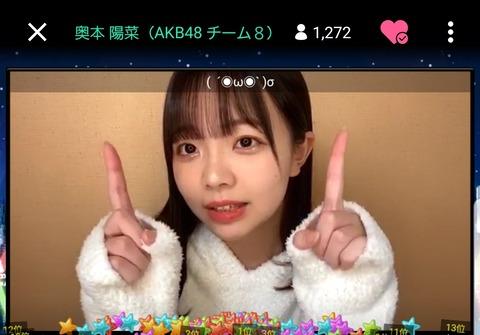 【速報】俺たちの陽菜ちゃん、ヲタクの投票で断髪決定wwwwwwwwww