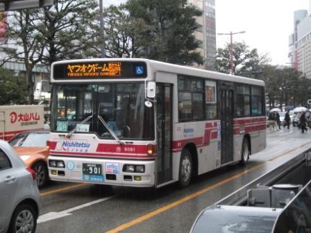 6da45f81