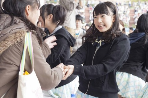 news_large_hkt_20130320_39