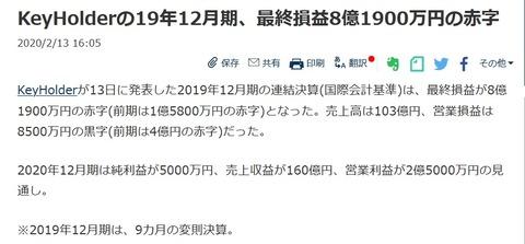 【悲報】 SKE48運営会社 「SKE48とJKT48の交換留学を開始する。」wwwwwwwwwwwwwwwwwwwwwwwwwwwwwwwwwwwwwww