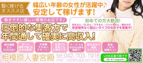 0825_sagamihara_680x300