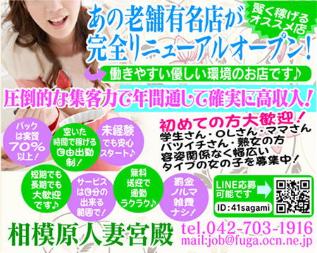 7071_160331_450_360