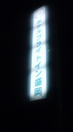 6f5eb361.jpg