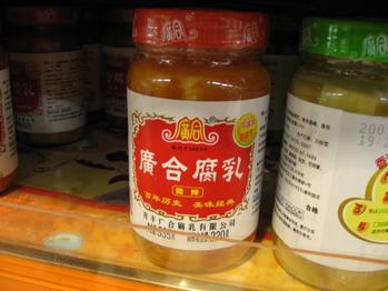 腐った豆腐