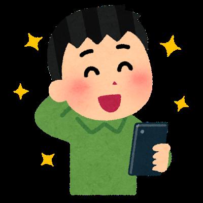 【歓喜】アイフォン12pro届いたから、今から「開封」するぞ!!!!