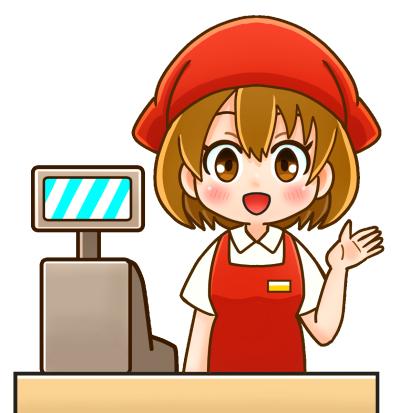 俺「1万円崩して」店員「すいません、当店両替の方はうんたら」俺「ほーん」10円ガム スッ