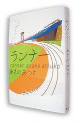kitazawakenji.jpg