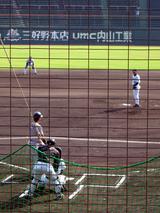 関本 VS 渡辺