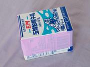 EM牛乳石鹸箱3