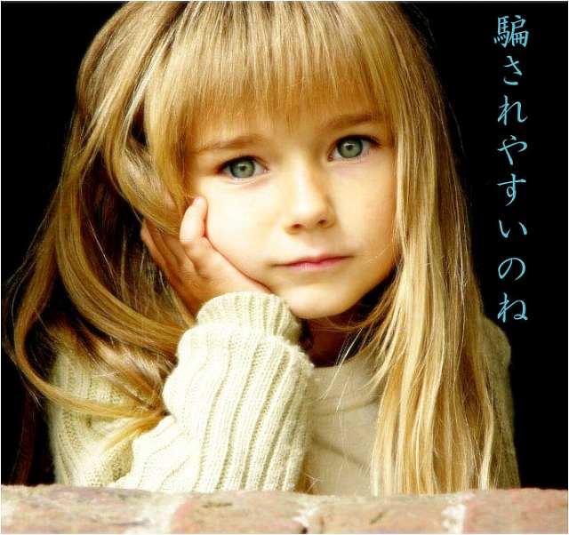 【社会】面識のない女子中学生にLINEで裸画像送らせる 名古屋市の私大生(19)逮捕 ©2ch.net YouTube動画>1本 ->画像>8枚